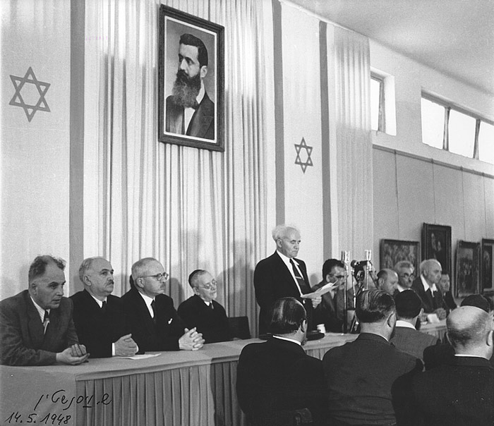 Image result for 1948 декларация независимости